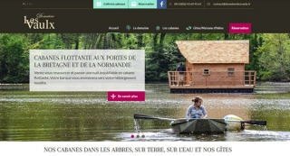 Domaine des Vaulx